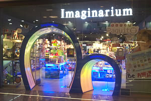 imaginarium in the shopping center srallo plaza