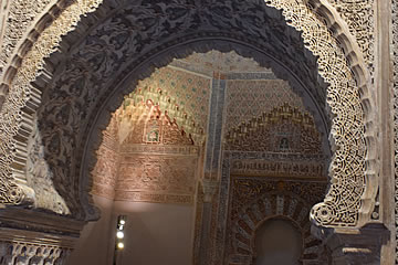 arab decorations inside of the madraza
